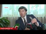 В Грозном обсудили реализацию «Этапа 0» курорта «Ведучи»