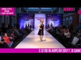 Показ School&Style, Россия, г. Санкт-Петербург. Репортаж Kids Fashion TV