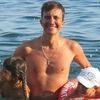 Dmitry Chursin