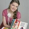 Детский писатель и художник Ксения Фёдорова