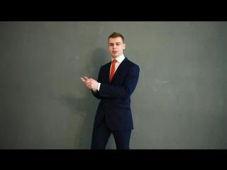 Алексей Егоркин Мистер МТУСИ 2016