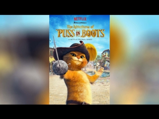 Приключения Кота в сапогах (2015) | The Adventures of Puss in Boots
