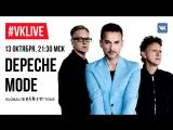 #VKLive: Depeche Mode