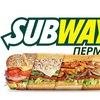 Сабвэй Пермь | SUBWAY | ресторан | фастфуд| кафе