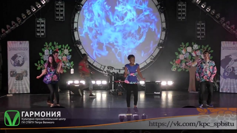 Межвузовский Молодёжный Фестиваль Дружбы Народов 2017 в Политехе