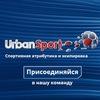 urbansport | ФУТБОЛЬНАЯ ФОРМА | АТРИБУТИКА