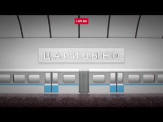 Московский метрополитен переозвучил англоязычное название станции