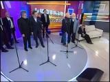 My way в исполнении вокального октета грузинских врачей