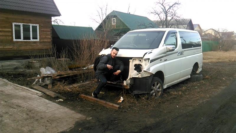 Егор Fly Man Самое Ганстерское Фото