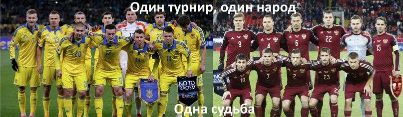 Порошенко намерен поддержать сборную Украины по футболу на матче против Польши - Цензор.НЕТ 7424