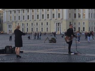 Скрипка + Гитара . Любители хорошей музыки оценят данное видео по достоинству. Легендарная песня под названием «Я свободен»