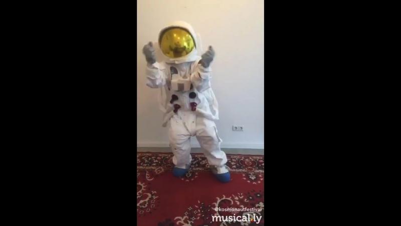 Kosmonaut Festival promo