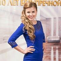 Валерия Глинько