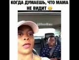 Упс! ?#вайн #видео #смешно #vine #юмор #прикол #мило #юморист #ржака #приколы #смех #шутка #ржач #мем #LOL #fail #fails #smi