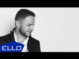 Brandon Stone - Бьется сердце (Премьера клипа HD)