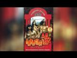 Ад каннибалов (1979)  Cannibal Holocaust