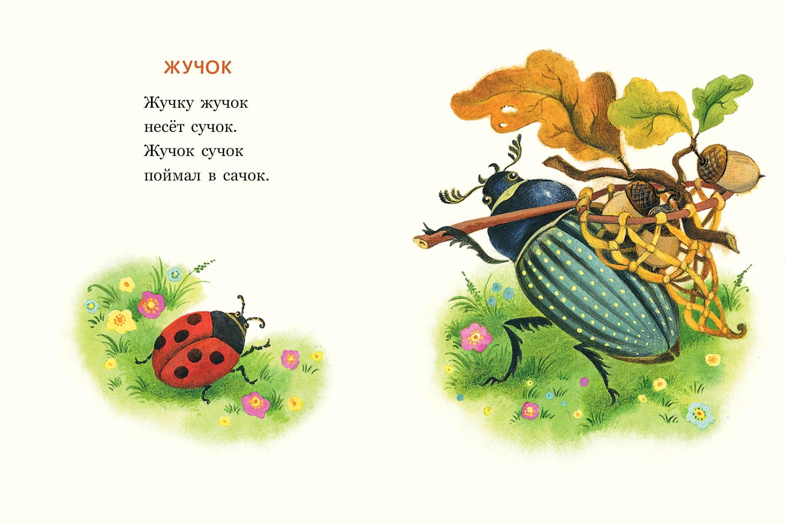 Открыток открытки, веселые скороговорки в картинках для детей своими руками