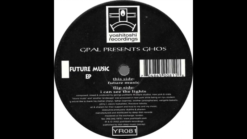 GPAL Presents GHOS – I Can See The Lights (Original Mix)