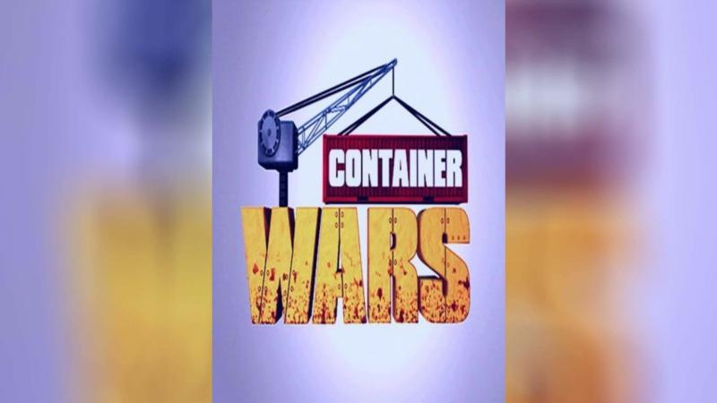 Битвы за контейнеры (2013