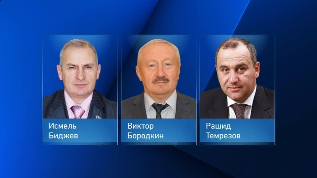Стали известны имена кандидатов на пост главы Карачаево-Черкесии