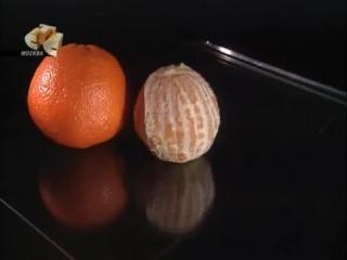 Галилео - Апельсин