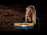 Эмма Райман РЕН ТВ Тайны мира с Анной Чапман