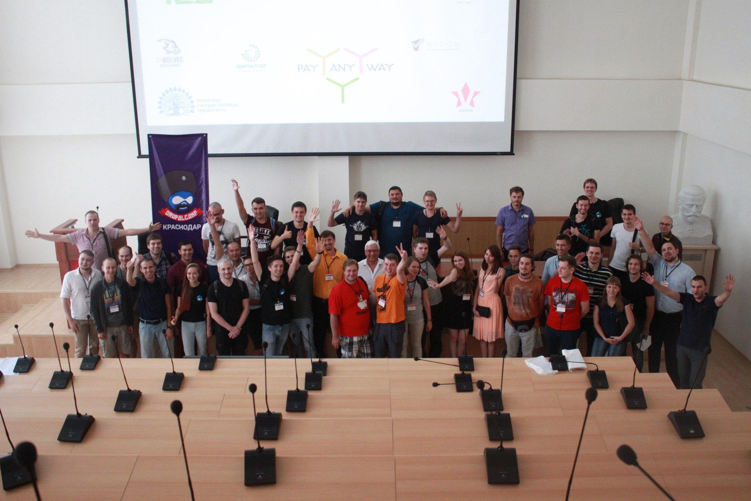 DrupalCamp Краснодар 2016
