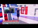 Ведьма Марина Одинцова. Прямой эфир телеканала Life78.