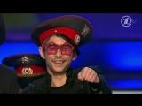КВН Плохая компания - 2014 Высшая лига вторая 1_4 Приветствие