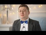 Ведущий Алексей Макаров