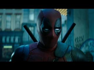 Deadpool 2 (Никаких добрых дел)
