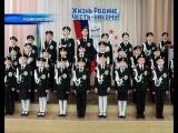 Посвящение в кадеты (Пойковский)