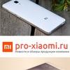 Pro-Xiaomi