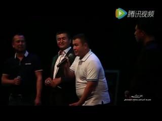 уйгурская