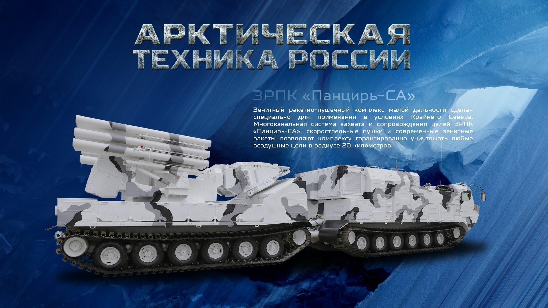 Orosz légi és kozmikus erők - Page 11 B6MtKSfaa7k