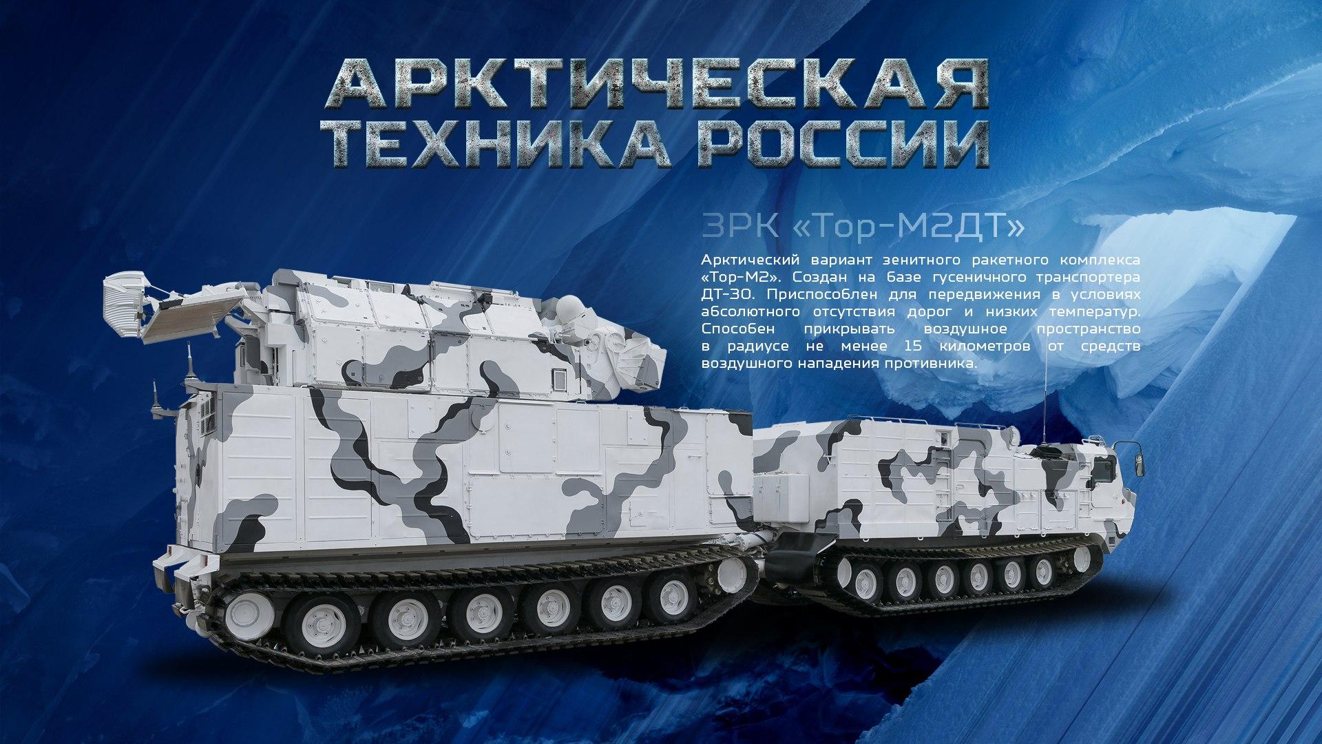 Orosz légi és kozmikus erők - Page 11 UbjJ2SdczgE