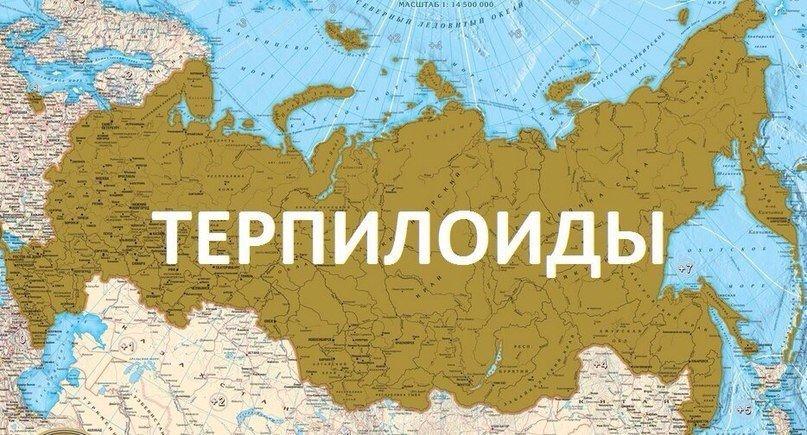 Большинство россиян считает, что Россия не нарушила международное право, оккупировав Крым, - опрос - Цензор.НЕТ 7955