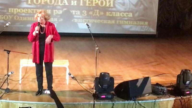 Ольга Остроумова в ОЛГ