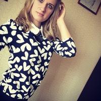Полина Казачёнок