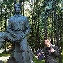 Алексей Беляков фото #8