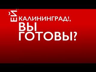 Конкурс iPhone 7  от micro39.ru & ee39.ru и их друзей.