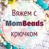 Вязание с MomBeads. Закупки можжевельник, пряжа