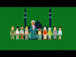 Ислам - самая быстрорастущая религия в мире