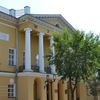 Оренбургский губернаторский музей