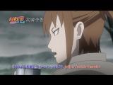 Naruto Shippuuden 491  Наруто 2 сезон 491 серия трейлер [RainDeath]