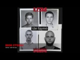 Каспийский Груз - Мои стены альбом