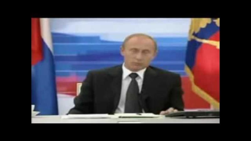 Ролик Славянского союза В В Путин про провокаторов