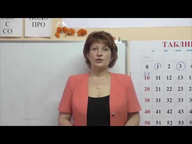 Ольга Лысенко рассказывает о курсе Каллиграфия как поставить красивый почерк