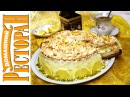 Торт лимонный с безе Kulinar24TV