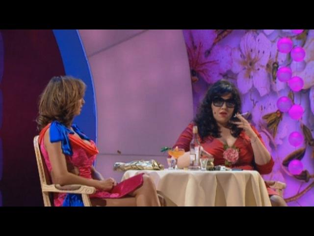 Камеди Вумен - Встреча жены и любовницы одного мужа в ресторане